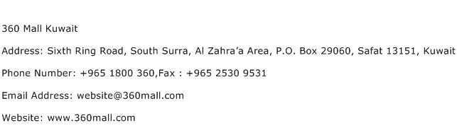 360 Mall Kuwait Address Contact Number