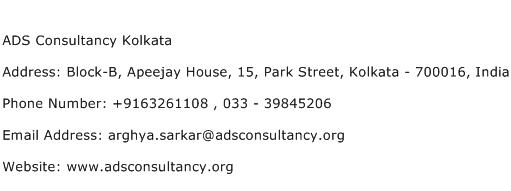 ADS Consultancy Kolkata Address Contact Number