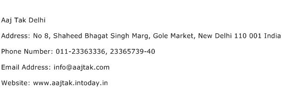 Aaj Tak Delhi Address Contact Number
