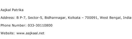 Aajkal Patrika Address Contact Number