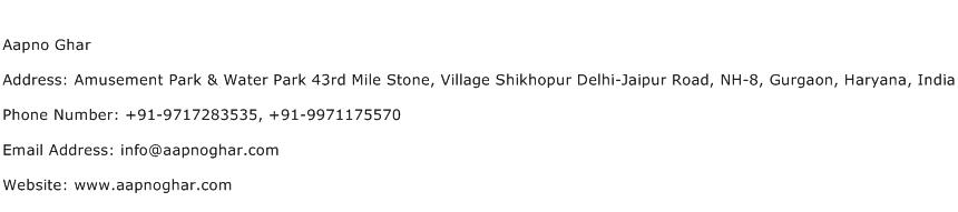 Aapno Ghar Address Contact Number
