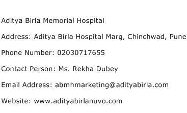 Aditya Birla Memorial Hospital Address Contact Number