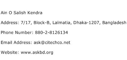 Ain O Salish Kendra Address Contact Number