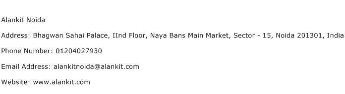 Alankit Noida Address Contact Number