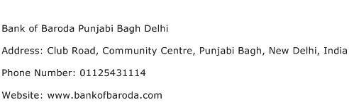 Bank of Baroda Punjabi Bagh Delhi Address Contact Number