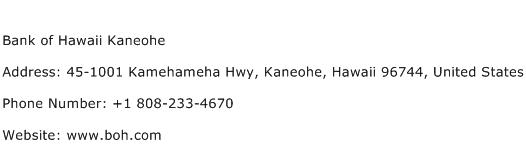 Bank of Hawaii Kaneohe Address Contact Number