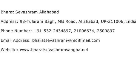 Bharat Sevashram Allahabad Address Contact Number
