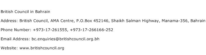 British Council in Bahrain Address Contact Number