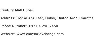 Century Mall Dubai Address Contact Number
