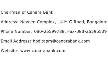 Chairman of Canara Bank Address Contact Number