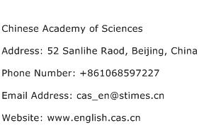 Chinese Academy of Sciences Address Contact Number