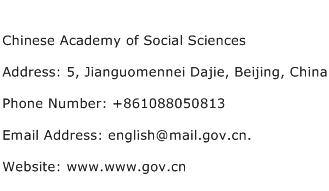 Chinese Academy of Social Sciences Address Contact Number