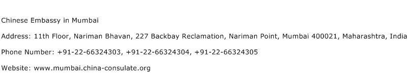 Chinese Embassy in Mumbai Address Contact Number