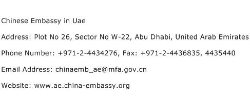 Chinese Embassy in Uae Address Contact Number