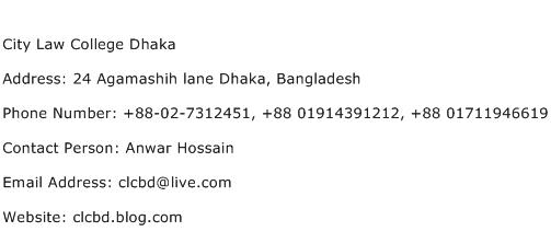 City Law College Dhaka Address Contact Number