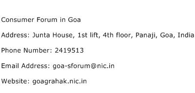 Consumer Forum in Goa Address Contact Number