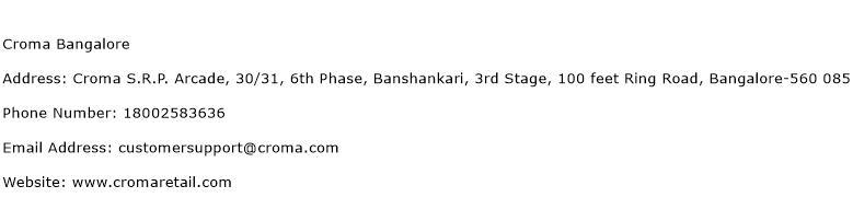 Croma Bangalore Address Contact Number