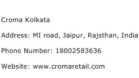 Croma Kolkata Address Contact Number