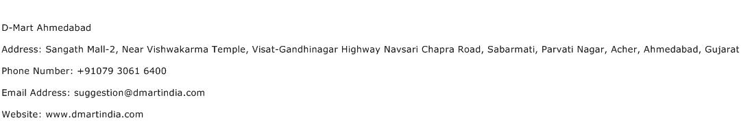 D Mart Ahmedabad Address Contact Number
