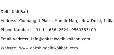 Delhi Kali Bari Address, Contact Number of Delhi Kali Bari