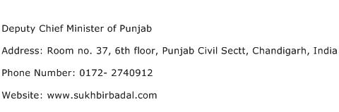 Deputy Chief Minister of Punjab Address Contact Number