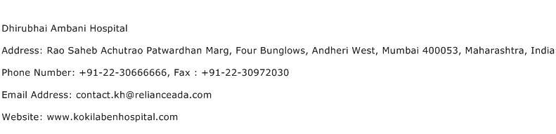 Dhirubhai Ambani Hospital Address Contact Number