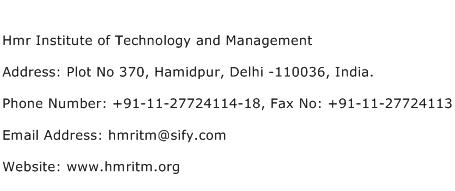 HMR Institute of Technology and Management Address Contact Number
