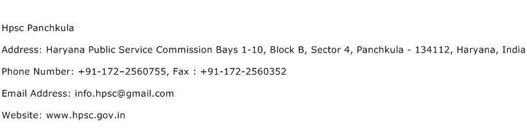 Hpsc Panchkula Address Contact Number