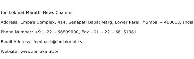 Ibn Lokmat Marathi News Channel Address Contact Number