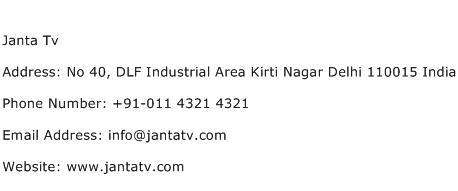 Janta Tv Address Contact Number