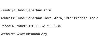 Kendriya Hindi Sansthan Agra Address Contact Number