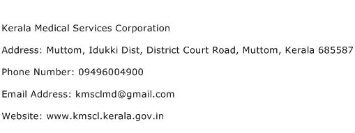 Kerala Medical Services Corporation Address Contact Number