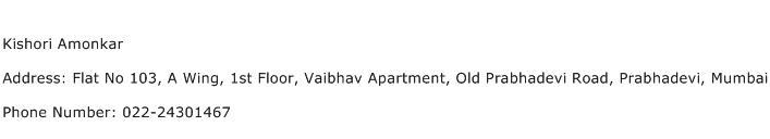 Kishori Amonkar Address Contact Number