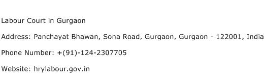 Labour Court in Gurgaon Address Contact Number