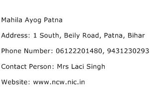 Mahila Ayog Patna Address Contact Number