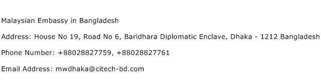 Malaysian Embassy in Bangladesh Address Contact Number