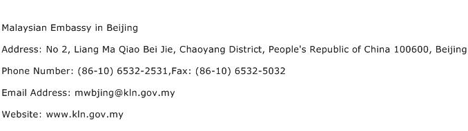 Malaysian Embassy in Beijing Address Contact Number