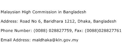 Malaysian High Commission in Bangladesh Address Contact Number
