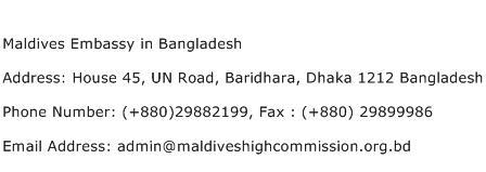 Maldives Embassy in Bangladesh Address Contact Number