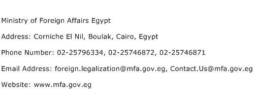 Ministry of Foreign Affairs Egypt Address Contact Number