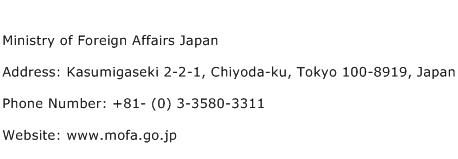 Ministry of Foreign Affairs Japan Address Contact Number