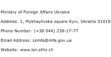 Ministry of Foreign Affairs Ukraine Address Contact Number