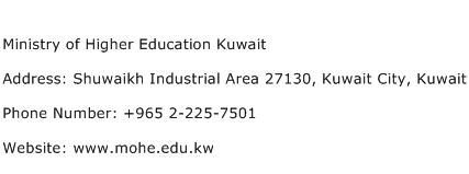 Ministry of Higher Education Kuwait Address Contact Number