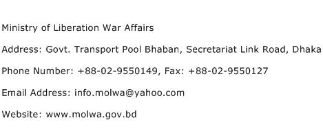 Ministry of Liberation War Affairs Address Contact Number