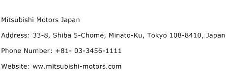 Mitsubishi Motors Japan Address Contact Number