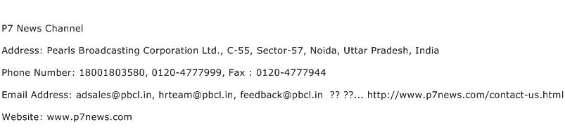 P7 News Channel Address Contact Number