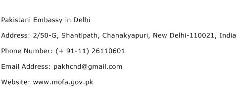 Pakistani Embassy in Delhi Address Contact Number