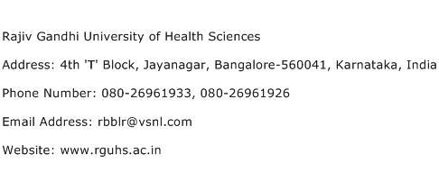 Rajiv Gandhi University of Health Sciences Address Contact Number