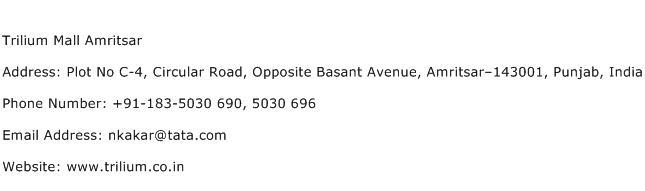 Trilium Mall Amritsar Address Contact Number