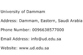 University of Dammam Address Contact Number